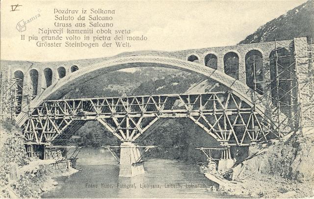 Стройка Моста Солкан