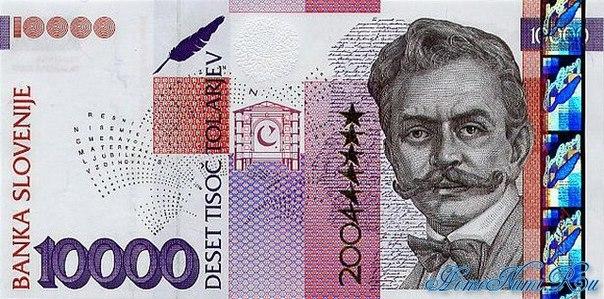 10000 толларов Словения