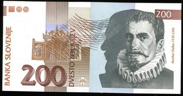 Словенский толлар